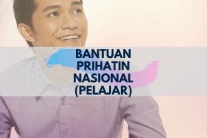 Bantuan BPN Pelajar 2020